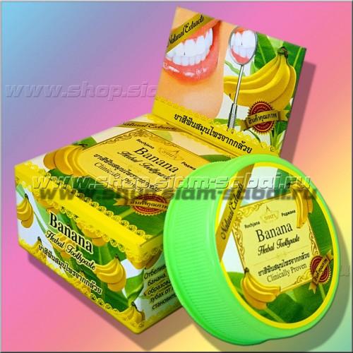 Тайская круглая зубная паста «Банан»,30 гр